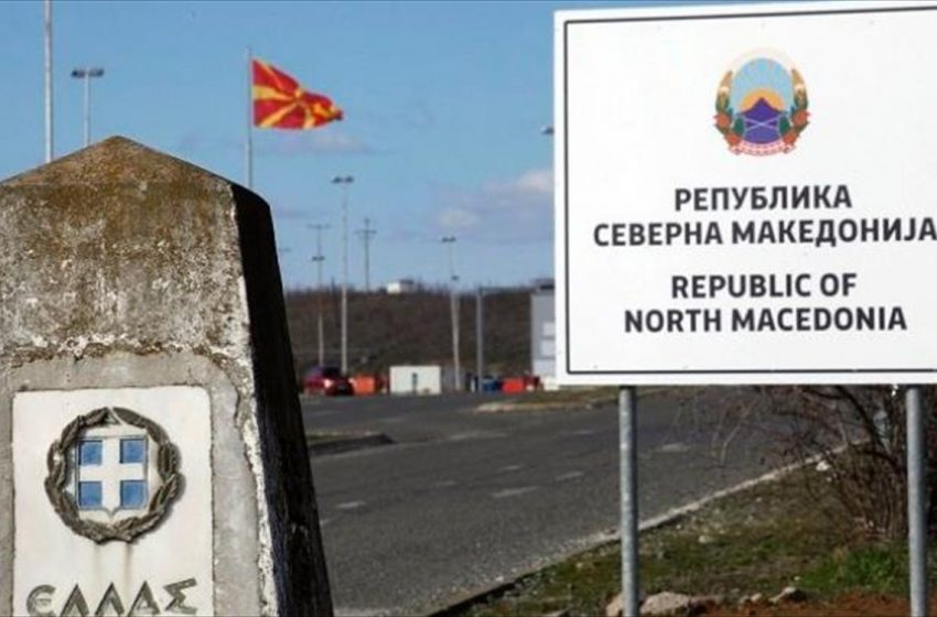 Πρώην στέλεχος ΝΔ: Οφείλουμε μια συγγνώμη και ένα ευχαριστώ στον ΣΥΡΙΖΑ για τη Συμφωνία των Πρεσπών