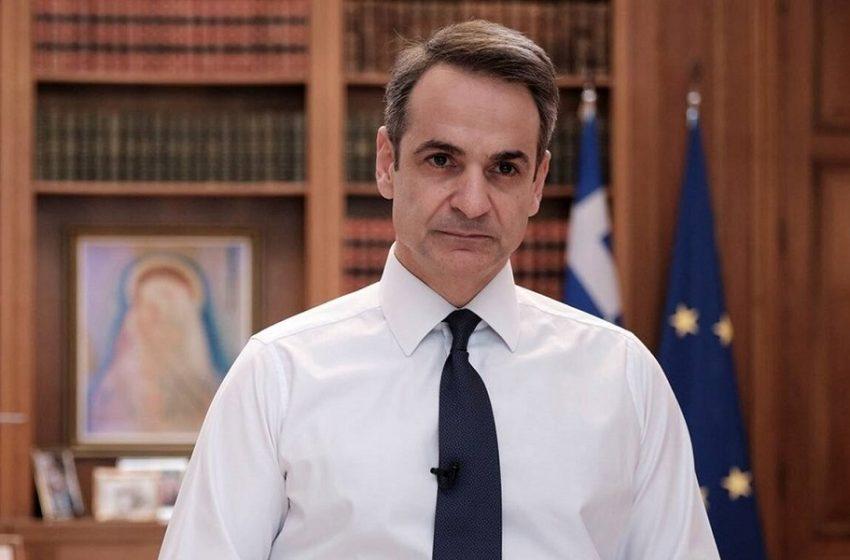 "LIVE ο Κυριάκος Μητσοτάκης για την ""πράσινη"" επένδυση στην Αστυπάλαια"