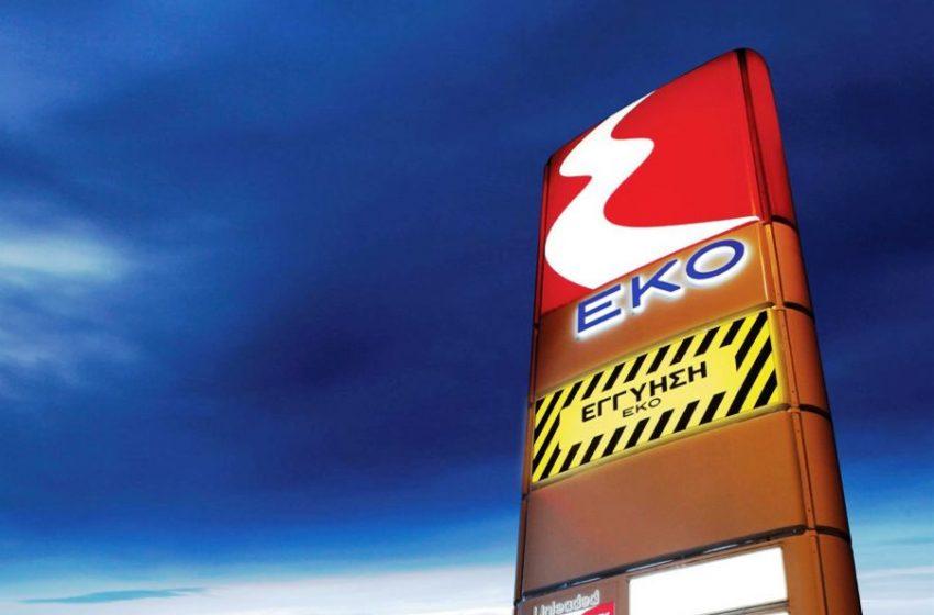 H ΕΚΟ στηρίζει τους καταναλωτές με έκπτωση 5% και 12 άτοκες δόσεις στο πετρέλαιο θέρμανσης