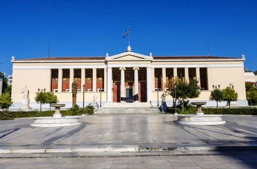 Αυτά είναι τα 900 καλύτερα Πανεπιστήμια στον κόσμο – Σε ποιες θέσεις είναι τα ελληνικά