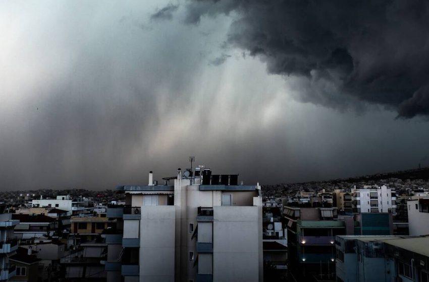 Έκτακτο δελτίο επιδείνωσης του καιρού – Ισχυρές καταιγίδες και πιθανώς χαλαζοπτώσεις