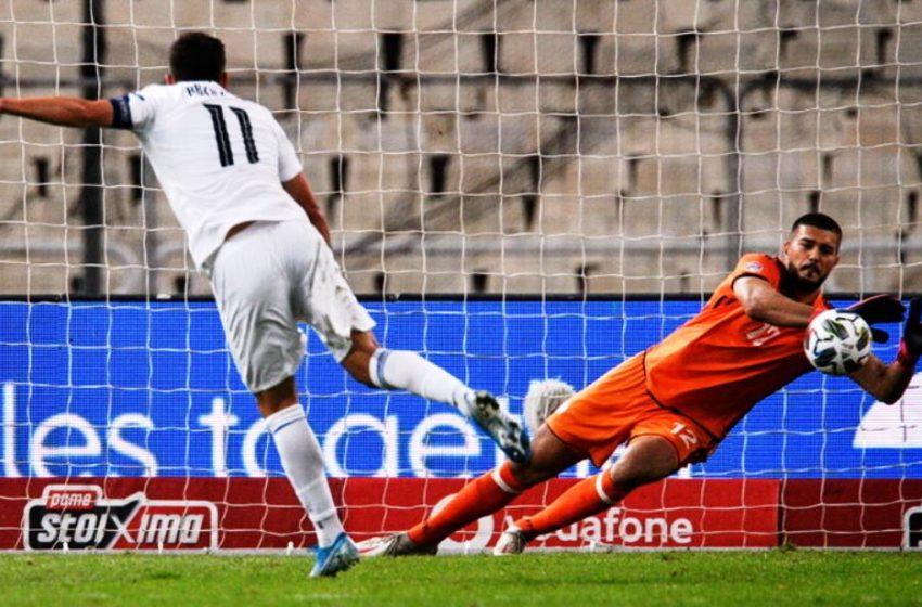 Iσοπαλία σαν ήττα για την Εθνική (0-0) με το Κόσοβο