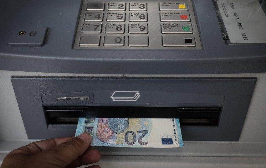 Επίδομα 534 ευρώ: Καταβάλλεται σήμερα, ποιους αφορά