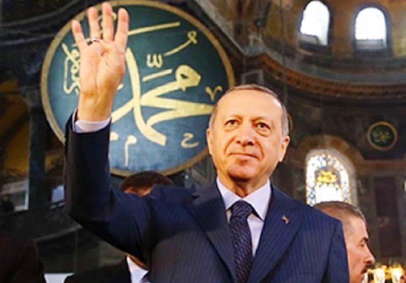 """Ερντογάν για την Αγιά Σοφιά: """"Σώθηκε από τα δεσμά της"""""""
