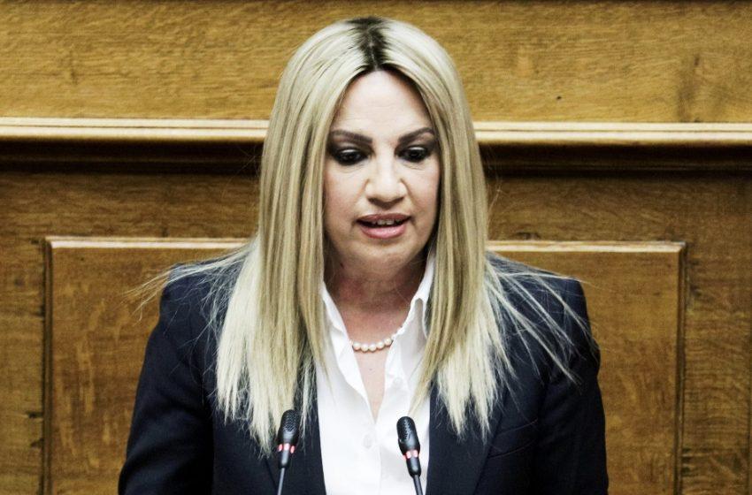 """Γεννηματά: """"Η Ελλάδα θα υπερασπιστεί την κυριαρχία και τα κυριαρχικά της δικαιώματα, με κάθε τρόπο"""""""