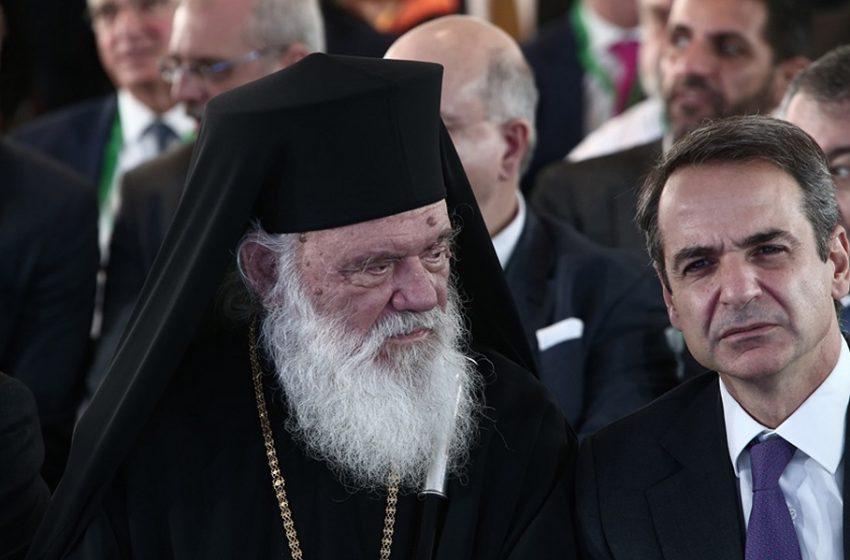 Τι συμβαίνει με Μητσοτάκη – Ιερώνυμο; Ηχηρή απουσία του πρωθυπουργού από τον αγιασμό στη Βουλή παρουσία του αρχιεπισκόπου