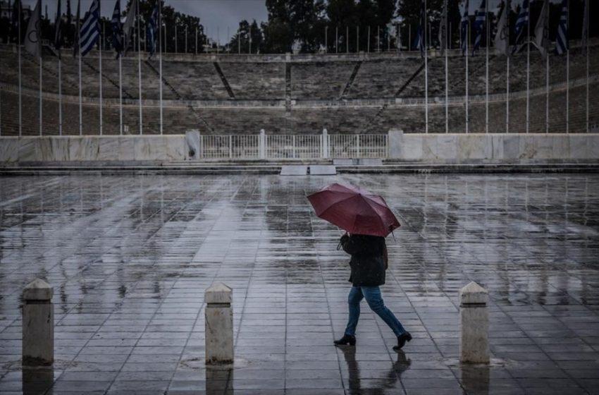 Βροχές και πτώση θερμοκρασίας στο μεγαλύτερο μέρος της χώρας για αύριο Δευτέρα