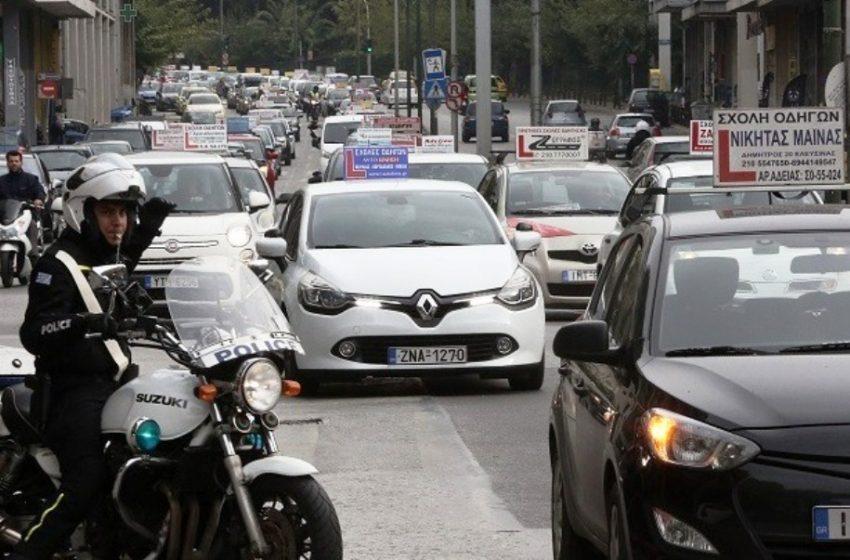 Μέτρα για αδιάβλητη και ομαλή διεξαγωγή εξετάσεων υποψήφιων οδηγών παίρνει το υπουργείο Μεταφορών