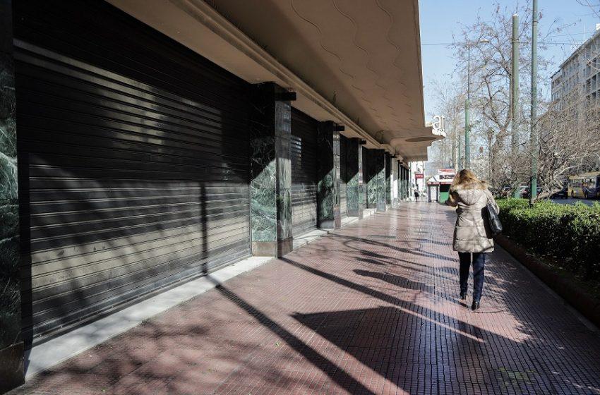 Ανατροπή με σούπερ μάρκετ και καταστήματα: Κλειστά όλα την Κυριακή