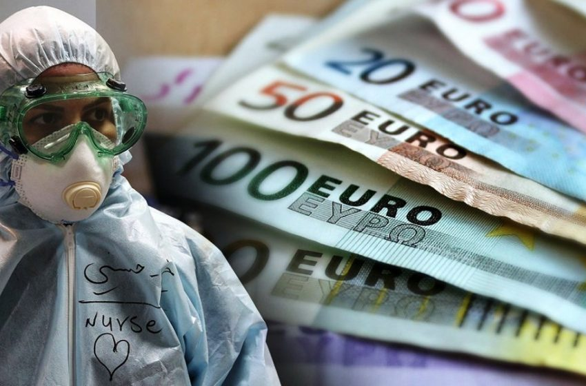 ΔΝΤ: Ζητά να μην αποσυρθούν τα μέτρα στήριξης