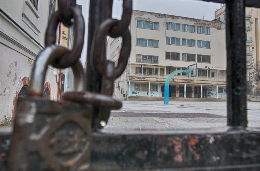 Aλαλούμ: Γενικό lockdown στην Κοζάνη, αλλά  τα σχολεία…ανοιχτά!