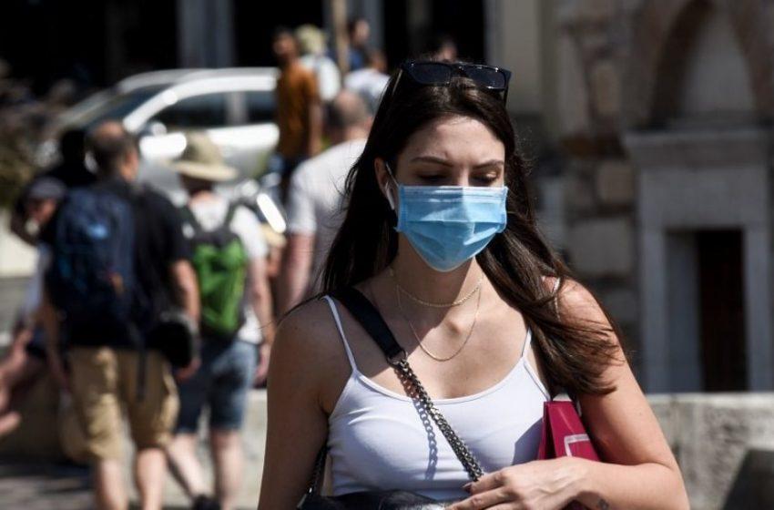 Χρήση μάσκας: Οι πρώτες…εξαιρέσεις – Ποιοι απαλλάσσονται