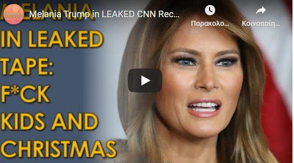 Στο αέρα του CNN συνομιλίες της Μελανία – Τι λέει για Τραμπ, γιατί είναι έξαλλη (vid)