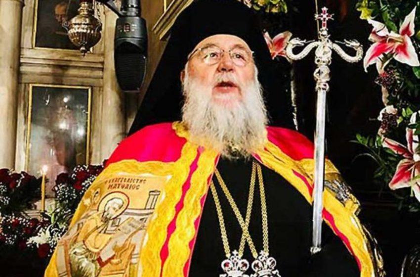 Κέρκυρα: Ξεκίνησε η δίκη του Μητροπολίτη που καλούσε τους πιστούς να στέλνουν ψεύτικα μηνύματα και να πηγαίνουν στην εκκλησία (vid)