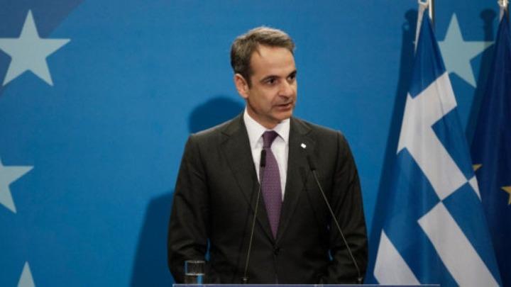 Μητσοτάκης: Μια σημαντική μέρα για την Ελλάδα