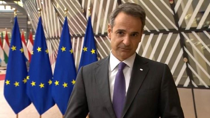Μητσοτάκης: Η ΕΕ να επιδείξει συνέπεια απέναντι στην επιθετική συμπεριφορά της Τουρκία