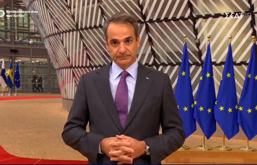 Κυρ. Μητσοτάκης: Είμαστε απολύτως ικανοποιημένοι από τα αποτελέσματα της Συνόδου