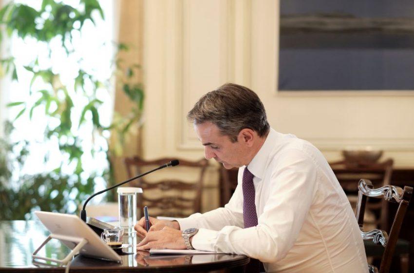 Ανακοινώνει απαγόρευση κυκλοφορίας ο Κυρ. Μητσοτάκης – Σύσκεψη με περιφερειάρχες στις 12.30