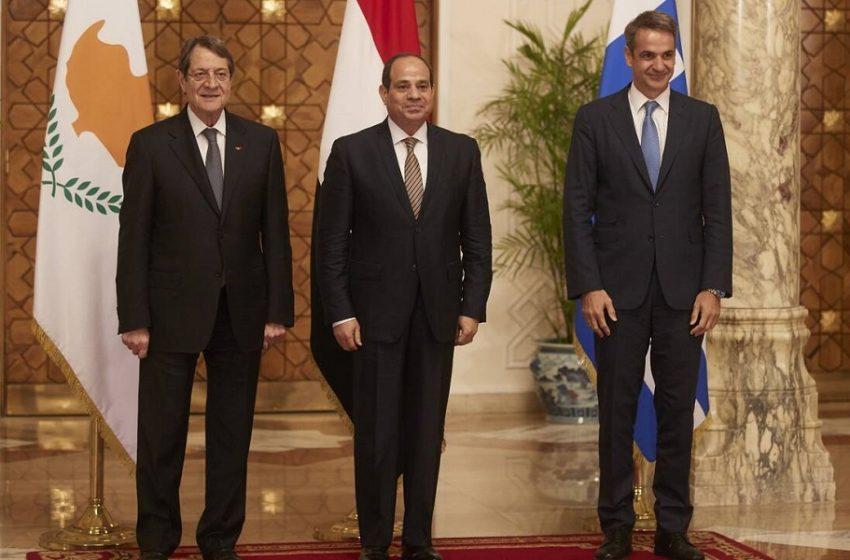 Τριμερής Ελλάδας – Κύπρου – Αιγύπτου στη σκιά της τουρκικής παραβατικότητας