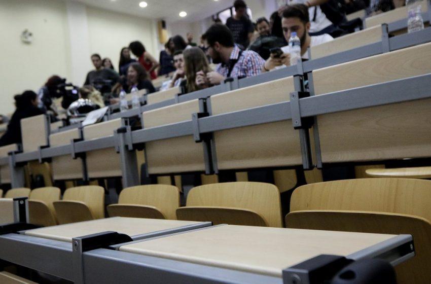 Ανοίγουν τα Πανεπιστήμια – Πώς θα λειτουργήσουν