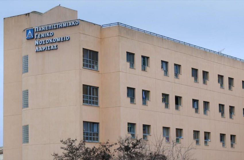Νέο σοκ σε νοσοκομείο – Αυτοκτόνησε 80χρονος στο Πανεπιστημιακό της Λάρισας