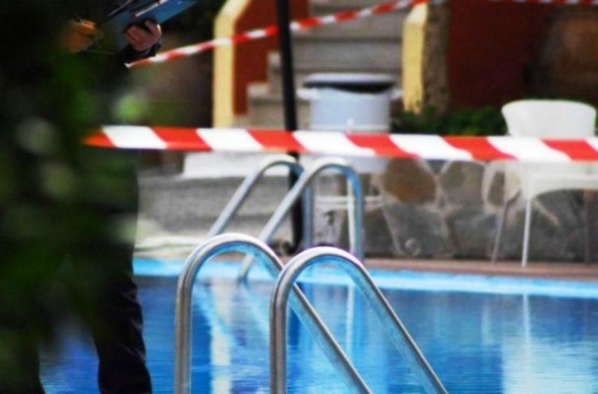 Γάλλοι γονείς ζητούν 2,5 εκατ. ευρώ για τον πνιγμό των παιδιών τους σε πισίνα ξενοδοχείου στην Ρόδο