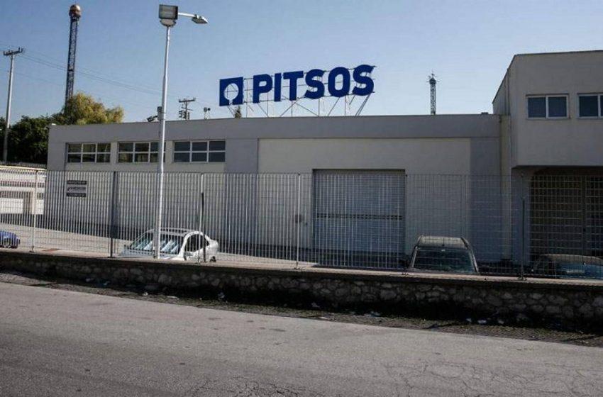 Τέλος εποχής: Κλείνει το εργοστάσιο PITSOS – Δραματική επιστολή των εργαζομένων στον Κυρ. Μητσοτάκη