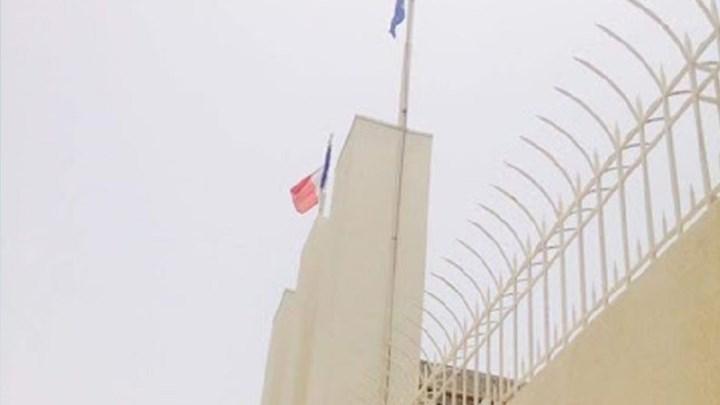 Επίθεση με μαχαίρι σε φρουρό του γαλλικού προξενείου στη Σαουδική Αραβία