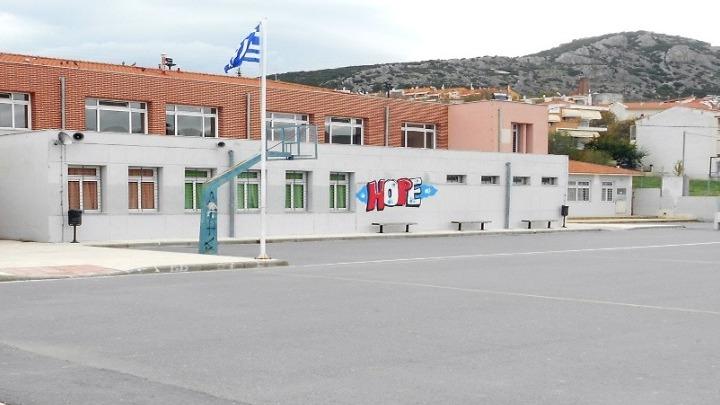 Υπ.Παιδείας: Έληξαν οι μισές καταλήψεις σε σχολεία στην κεντρική Μακεδονία