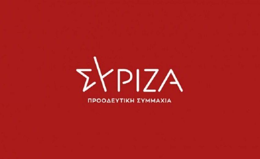 ΣΥΡΙΖΑ-ΠΣ για Πανόρμου: Όσο ο κ. Μητσοτάκης θα χάνει τον έλεγχο της πανδημίας, τόσο θα επιτίθεται στην κοινωνία