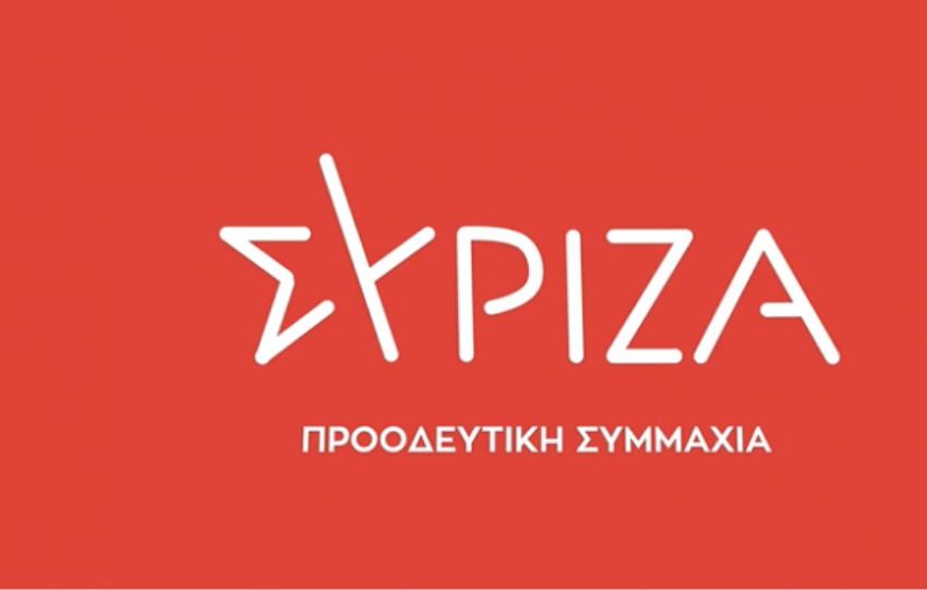 ΣΥΡΙΖΑ: Να διερευνηθούν οι καταγγελίες για μαζικές επιθέσεις σε σελίδες του Facebook