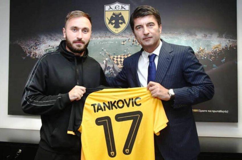 Ντύθηκε στα κίτρινα ο Τάνκοβιτς (pic)