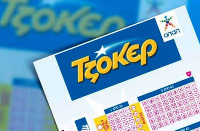 ΤΖΑΚ ΠΟΤ στο Τζόκερ – Τουλάχιστον 2 εκατ. ευρώ στην κλήρωση της Κυριακής (11/10)