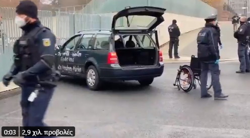 Λήξη συναγερμού: Γιατί έπεσε το αυτοκίνητο στην πόρτα της Καγκελαρίας