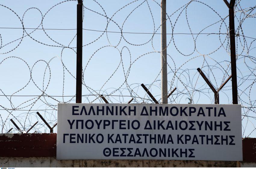 65 κρούσματα στις φυλακές Διαβατών – Σε καραντίνα η μία πτέρυγα των φυλακών