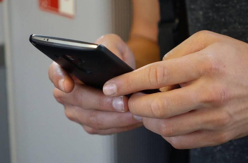 Τι sms πρέπει να στείλετε για να πληρώσετε ΕΛΤΑ, ΕΥΔΑΠ, κινητή τηλεφωνία