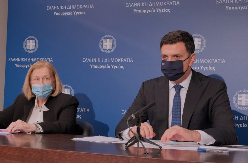 Θεοδωρίδου: Πιθανότατα ο εμβολιασμός θα ξεκινήσει τον Ιανουάριο του 2021