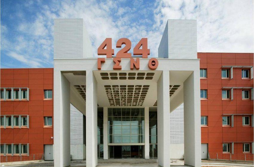 Φήμες ότι ανοίγει για ασθενείς COVID το πυρηνικό καταφύγιο στο στρατιωτικό νοσοκομείο Θεσσαλονίκης