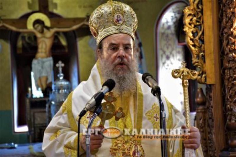 Θετικός στον κοροναϊό ο Μητροπολίτης Ιερισσού που έλεγε πως…ο ιός δεν κολλάει στην εκκλησία (vid)