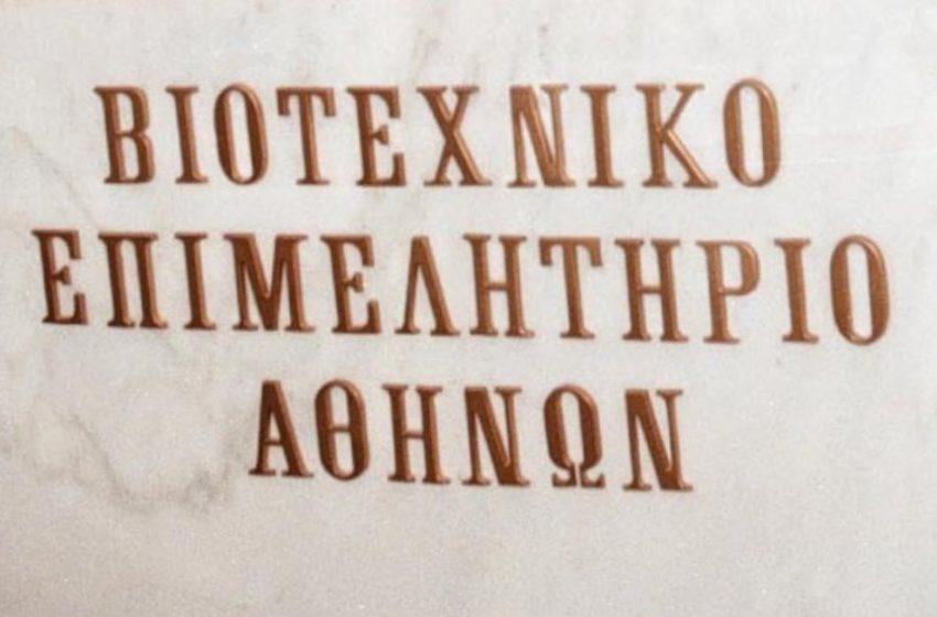 """Βιομηχανικό Επιμελητήριο Αθηνών: """"Οι βιοτεχνίες απειλούνται με λουκέτο"""""""