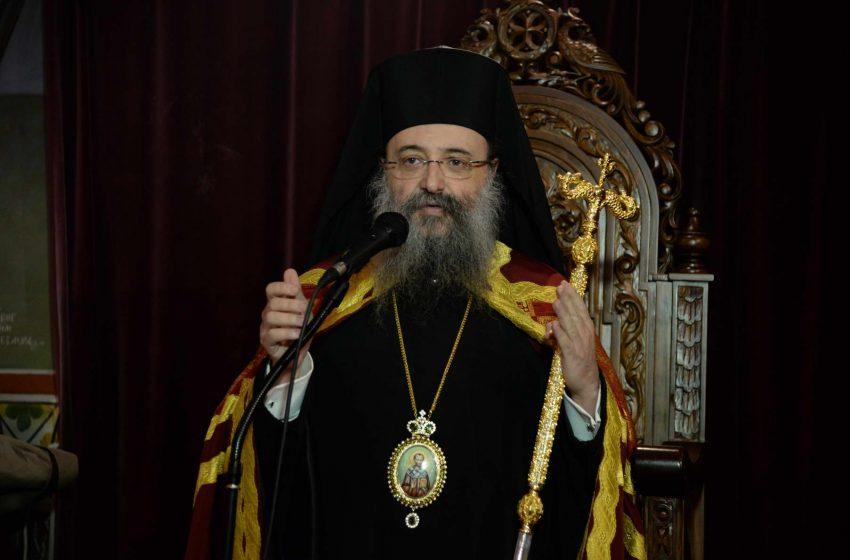 Έκκληση του Μητροπολίτη Πατρών: Γιορτάστε στο σπίτι σας, ο Άγιος Ανδρέας θα βρίσκεται εκεί