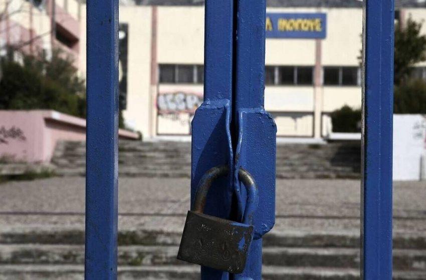 Σητεία: Δεν θα ανοίξουν σχολεία και παιδικοί σταθμοί τη Δευτέρα