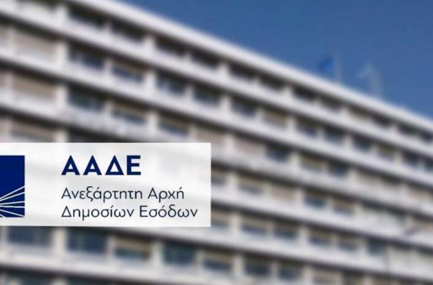 Ξεπέρασαν τα 106 δισ. ευρώ τα χρέη στην Εφορία