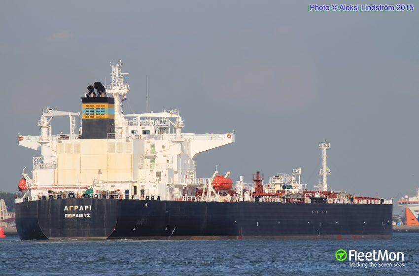 Αυτό είναι το ελληνικό πλοίο που χτυπήθηκε από νάρκη στη Σαουδική Αραβία