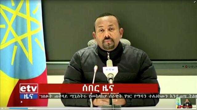 Εμφύλιος στην Αιθιοπία – Στέλνει στρατό στο Τιγκράι η κυβέρνηση