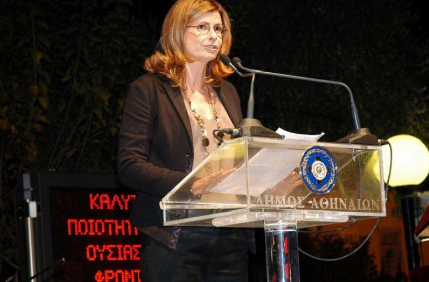 Εξαναγκάσθηκε σε παραίτηση η Αλεξία Έβερτ μετά το σάλο για τις χυδαιότητες κατά των διαδηλωτών του ΚΚΕ