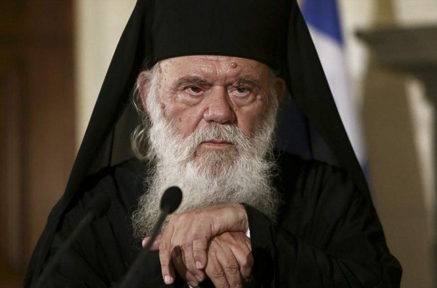 Αρχιεπισκοπή:Ενθαρρυντικά τα νέα της υγείας του Αρχιεπισκόπου Ιερωνύμου
