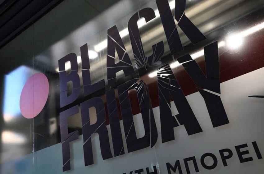Οι Έλληνες γυρίζουν την πλάτη… στην Black Friday όμως ο τζίρος εκτιμάται στα 300 εκατ.