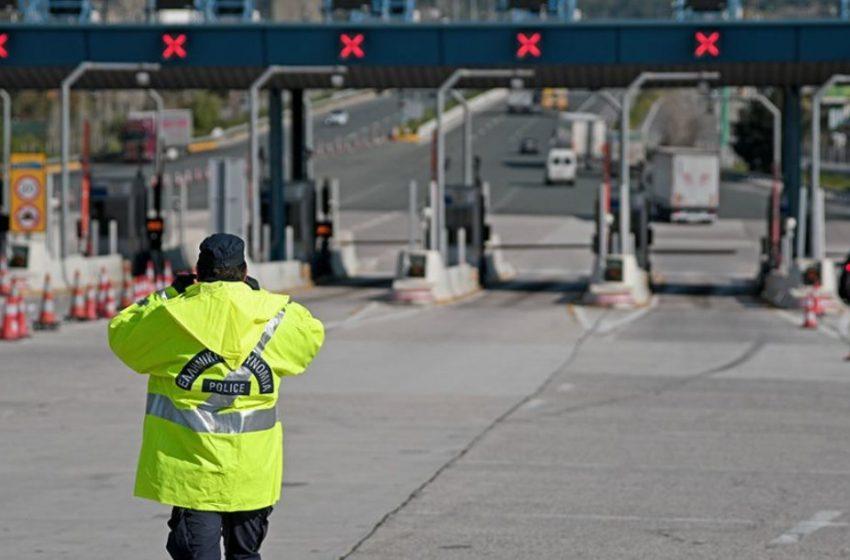 Mπλόκο στους εκδρομείς του Σαββατοκύριακου για τις μετακινήσεις εκτός Αττικής σχεδιάζει η κυβέρνηση