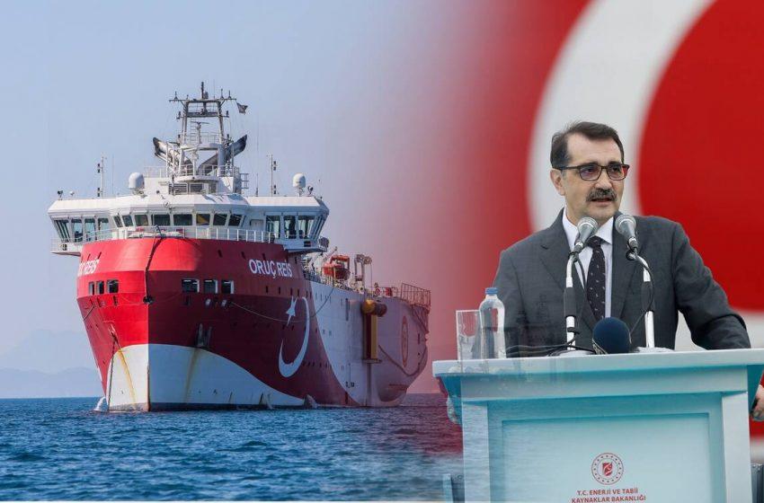 Ανακοινώσεις για το Oruc Reis: Τι προέκυψε από τις έρευνες στην ελληνική υφαλοκρηπίδα